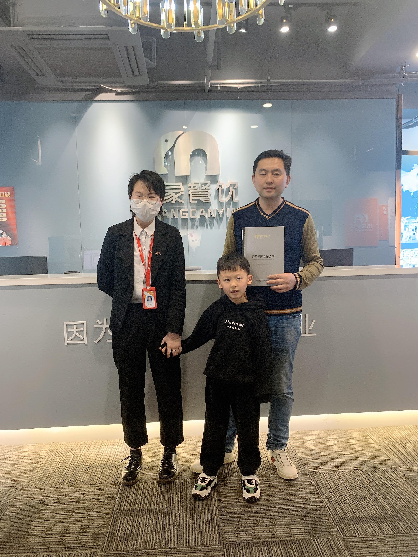 周先生签约杭州临安卤炸小怪兽代理.jpg
