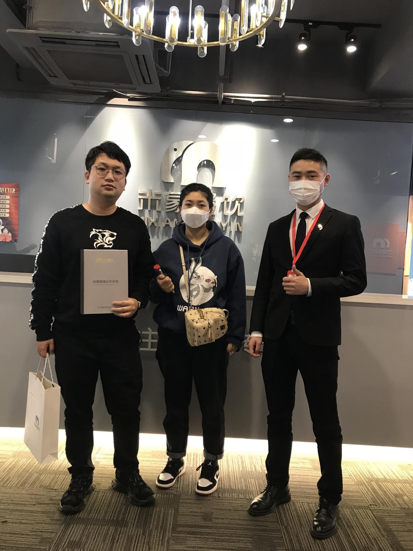 恭喜陈先生夫妇签约成都金堂县卤炸小怪兽项目.jpg