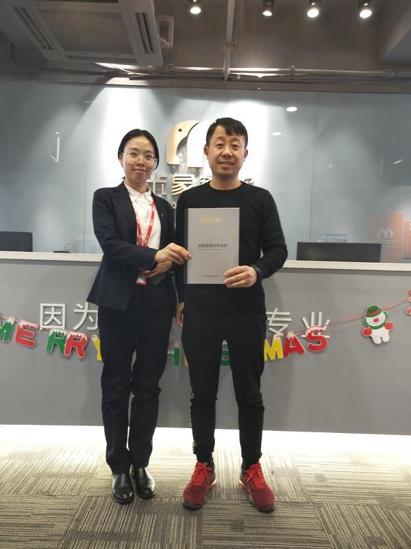 恭喜徐先生签约瑞奈宁波海曙江北待定单店.jpg